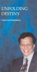 Vijay Patwardhan, Writer: Uladhaal.